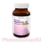 Vistra EPO Evening Primrose Oil 1000mg 75เม็ด บำรุงผิวพรรณให้เนียนนุ่ม ชุ่มชื่น น่าสัมผัส บรรเทาอาการก่อนมีรอบเดือน