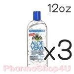 (ซื้อ3 ราคาพิเศษ) Fruit of the Earth Aloe Vera 100% Gel 340g (12oz) เจลว่านหางจระเข้บริสุทธิ์ เย็นสดชื่น ช่วยให้ผิวผ่อนคลาย เก็บกักความชุ่มชื้น ฟื้นฟูผิวจากความเสียหาย
