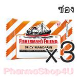 (ซื้อ3 ราคาพิเศษ) Spicy Mandarin Fisherman's Friend Sugar Free Flavour Lozenges 25g ฟิชเชอร์แมนส์ เฟรนด์ ยาอม บรรเทาอาการระคายคอ ส้มแมนดาริน