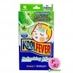 KOOLFEVER MINT เจลลดไข้ กลิ่นมิ้นลดการคัดจมูก 1 กล่อง (6แผ่น) ช่วยลดความร้อน บรรเทาอาการไข้ด้วยวิธีธรรมชาติ สามารถใช้ได้กับเด็กอายุ 2 ปีขึ้นไป