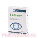 ZephiCure I-Bilberry 30เม็ด ไอ-บิลเบอร์รี่ ดูแลปัญหาเบาหวานขึ้นตา บำรุงสายตาในคนปกติที่ใช้สายตามากๆ ไม่ว่าจะในเรื่องของการทำงาน-จ้องหน้าจอ-ออกแดดจ้า