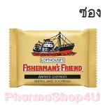Aniseed Fisherman's Friend Flavour Lozenges 25g ฟิชเชอร์แมนส์ เฟรนด์ ยาอม บรรเทาอาการระคายคอ โป้ยกั๊ก