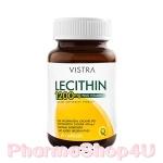 Vistra Lecithin 1200 mg. Plus Vitamin E 45 แคปซูล วิสทร้า เลซิติน เหมาะสำหรับผู้ที่ต้องการพัฒนาสมอง และความจำ บำรุงตับ ควบคุมระดับคอเลสเตอรอล