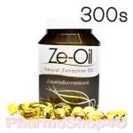 Ze-Oil 300เม็ด ซีออยล์ น้ำมันสกัดเย็น 4ชนิด น้ำมันมะพร้าว น้ำมันกระเทียม น้ำมันรำข้าว น้ำมันงาขี้ม้อน ดูแลทุกระบบภายในร่างกาย