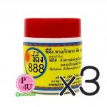 (ซื้อ3 ราคาพิเศษ) ขี้ผึ้ง 888 ทาแก้กลาก หิด น้ำกัดเท้า 15 กรัม ใช้ทาบริเวณที่เป็น 2-3ครั้ง