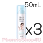 (ซื้อ3 ราคาพิเศษ) MONT FLEUR Facial Spray Mineral Water Spray 50mL สเปรย์น้ำแร่มองเฟลอร์ ลดการระคายเคือง ลดความหมองคล้ำ เพิ่มความชุ่มชื่นให้แก่ผิว