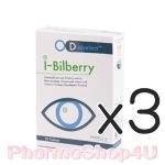 (ซื้อ3 ราคาพิเศษ) ZephiCure I-Bilberry 30เม็ด ไอ-บิลเบอร์รี่ ดูแลปัญหาเบาหวานขึ้นตา บำรุงสายตาในคนปกติที่ใช้สายตามากๆ ไม่ว่าจะในเรื่องของการทำงาน-จ้องหน้าจอ-ออกแดดจ้า