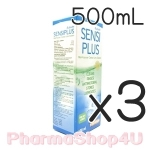 (ซื้อ3 ราคาพิเศษ) SENSI PLUS เซ็นซิพลัส น้ำยาล้างคอนแทคเลนส์ 500 ml ทำความสะอาด ชะล้าง ยับยั้งเชื้อจุลิยทรีย์ แช่เก็บรักษา ทำให้เลนส์ชุ่มชื้น