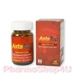 PharmaHof AstaTop 30s แอสต้าท็อป AstaXanthin 2mg สารสกัดจากสาหร่ายสีแดง ช่วยเพิ่มภูมิคุ้มกันให้ร่างกาย