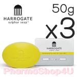 (ซื้อ3 ราคาพิเศษ) (Original) HARROGATE Sulphur Soap 50g ฮาโรเกต สบู่ซัลเฟอร์ สบู่น้ำแร่ ใช้ได้ทั้งหน้าและตัว ปัญหาสิว ผิวมัน ผื่นคัน ผื่นแพ้ ผิวอักเสบ เอาอยู่