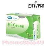 (ยกโหล ราคาส่ง) Mega We Care Hi-Green 30เม็ด สารสกัดจากชาเขียว ช่วยกระตุ้นการเผาผลาญไขมัน ขับสารพิษในร่างกาย