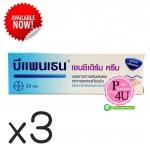 (ซื้อ3 ราคาพิเศษ) Bepanthen Sensiderm Cream 20gm บรรเทาอาการคันและแดงจากการระคายเคือง ปราศจากสเตียรอยด์ น้ำหอม และสารกันเสีย