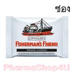 Original Fisherman's ขาว Friend Flavour Lozenges 25g ฟิชเชอร์แมนส์ เฟรนด์ ยาอม บรรเทาอาการระคายคอ ออริจินอล ขาว