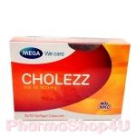 MEGA We Care Cholezz 30เม็ด Krill Oil 500mg คริลล์ออย บำรุงหัวใจ ป้องกันการเกิดข้อเสื่อม บรรเทาอาการปวดประจำเดือน