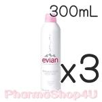 (ซื้อ3 ราคาพิเศษ) Evian Brumisateur Facial Spray 300ml ผลิตบนยอดเขาอันบริสุทธิ์ของเทือกเขาแอลป์ อุดมไปด้วยแร่ธาตุที่หลากหลาย เติมความชุ่มชื้นแก่ผิวทันที เพิ่มความยืดหยุ่นผิว ช่วยให้การแต่งหน้าติดทนนาน ทดแทนน้ำหล่อเลี้ยงบนผิวหน้าที่สูญเสียไป