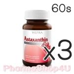 (ซื้อ3 ราคาพิเศษ) Vistra Astaxanthin 4mg 60เม็ด แอสตาแซนติน ราชินีแห่งสารต้านอนุมูลอิสระ ลดริ้วรอย เพิ่มความยืดหยุ่นและความชุ่มชื้นให้ผิว