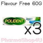 (ซื้อ3 ราคาพิเศษ) Polident Flavour Free Denture Adhesive Cream 60 G โพลิเดนท์ ครีมติดฟันปลอม ชนิดไร้กลิ่น