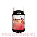 Vistra Astaxanthin 6mg 30แคปซูล วิสทร้า แอสตาแซนธีน 6มก. ช่วยต้านสารอนุมูลอิสระ ช่วยให้ผิวใสเรียบเนียน