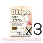 (ซื้อ3 ราคาพิเศษ) Blistex Deep Renewal Q10 3.69g บลิสเทค ลิปบาล์ม ฟื้นฟูริมฝีปากจากริ้วรอยแห่งวัย ด้วย Coenzyme Q10 ให้ริมฝีปากมีชุ่มชื่น นุ่มนวล มีชีวิตชีวาอย่างเห็นได้ชัด