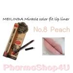Mei linda Miracle Color Fit Lip Liner #08 Peach เมลินดา ดินสอเขียนขอบปาก 1.5 กรัม