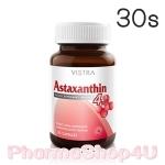 Vistra Astaxanthin 4mg 30เม็ด แอสตาแซนติน ราชินีแห่งสารต้านอนุมูลอิสระ ลดริ้วรอย เพิ่มความยืดหยุ่นและความชุ่มชื้นให้ผิว