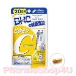 DHC Vitamin C วิตามิน ซี (20 วัน) ช่วยลดความหมองคล้ำและจุดด่างดำ เพื่อผิวขาวกระจ่างใส