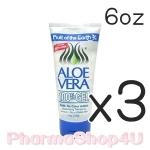 (ซื้อ3 ราคาพิเศษ) Fruit of the Earth Aloe Vera 100% Gel 170g (6oz) เจลว่านหางจระเข้บริสุทธิ์ เย็นสดชื่น ช่วยให้ผิวผ่อนคลาย เก็บกักความชุ่มชื้น ฟื้นฟูผิวจากความเสียหาย