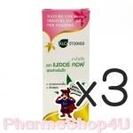 (ซื้อ3 ราคาพิเศษ) (ขวดชมพู) KLO Khaolaor Nature Cof for KID 60 mL ขาวละออ ยาน้ำแก้ไอจากสมุนไพร สำหรับเด็ก ใบคนทีเขมา มะขามป้อม ชะเอมเทศ