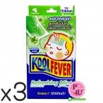 (ซื้อ3 ราคาพิเศษ) KOOLFEVER MINT เจลลดไข้ กลิ่นมิ้นลดการคัดจมูก 1 กล่อง (6แผ่น) ช่วยลดความร้อน บรรเทาอาการไข้ด้วยวิธีธรรมชาติ สามารถใช้ได้กับเด็กอายุ 2 ปีขึ้นไป