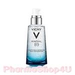 VICHY Mineral 89 Serum 50mL พรีเซรั่มน้ำแร่เข้มข้น เพียง 28 วัน ผิวดูเด้งนุ่ม เรียบเนียน ดุจผิวเด็ก สีผิวดูเรียบเนียน สม่ำเสมอ ดูเปล่งประกาย