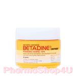 Betadine Ointment 50g เบตาดีนใส่แผล แบบขี้ผึ้ง ช่วยฆ่าเชื้อ สมานแผล แต้มสิวยุบเร็ว