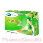 Mega We Care Sametto เมก้า วีแคร์ ซาเมทโต้ 30 แคปซูล ลดอาการที่เกิดจากต่อมลูกหมากโต ระยะที่ 1 และ 2 ได้แก่อาการปัสสาวะบ่อย ปัสสาวะขัด