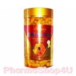 Ausway Royal Jelly 2% 10H2DA 1500mg 365เม็ด ออสเวย์ รอยัลเจลลี่ นมผึ้งคุณภาพจาก Australia