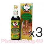 (ซื้อ3 ราคาพิเศษ) ฮั้วลักเซียม Houlukseam ตราณรงค์ เอ็น อาร์ 750mL เหมาะกับผู้ที่มีโรคเบาหวาน ผู้ที่เป็นโรคไต ผู้ที่มีระบบภูมิต้านทานหรือภูมิคุ้มกันต่ำ