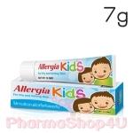 Allergia Kids 7g อัลเลอเจีย คิดส์ ดูแลผื่นแพ้ ผื่นคันและรอยดำที่ผิวหนัง ปลอดภัย ไร้สเตรียรอยด์ สำหรับผิวแพ้ง่าย ผิวเด็กเล็ก