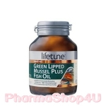 LIFETUNE Green Lipped Mussel + Fish Oil 45เม็ด สำหรับผู้ที่มีอาการข้ออักเสบ ปวดตามข้อต่อข้อกระดูก หรือผู้ที่มีปัญหาข้อเสื่อมที่ไม่ต้องการใช้ยา
