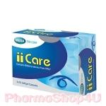 MEGA We Care ii Care 30เม็ด ไอไอแคร์ ลูทีน บำรุงสายตา ชะลอการเสื่อมของสายตา ป้องกันการเกิดต้อกระจก