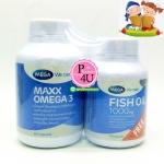(แถม Fish Oil 30แคปซูล) Mega we care Maxx Omega 3 60แคปซูล บำรุงสมอง ฉลาดอย่างมีสติ DHA สูง ดูดซึมได้ง่าย