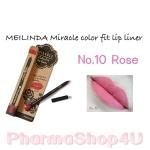 Mei linda Miracle Color Fit Lip Liner #10 Rose เมลินดา ดินสอเขียนขอบปาก 1.5 กรัม