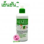 Saugella you Fresh pH 4.5 200mL น้ำยาทำความสะอาดจุดซ่อนเร้น สูตรเย็น ไม่อับชื้นยาวนานตลอดวัน