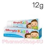 Allergia Kids 12g อัลเลอเจีย คิดส์ ดูแลผื่นแพ้ ผื่นคันและรอยดำที่ผิวหนัง ปลอดภัย ไร้สเตรียรอยด์ สำหรับผิวแพ้ง่าย ผิวเด็กเล็ก
