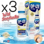 (ซื้อ3 ราคาพิเศษ) OP-IZE ออพ-ไอซ์ EYE WASH ล้างตา 110 mL ใช้ล้างตา ในผู้ที่มีอาการแสบตา ตาแดง เนื่องจากฝุ่น ผง ควัน