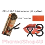 (ซื้อ3 ราคาพิเศษ) Mei linda Miracle Color Fit Lip Liner #04 Tangerine เมลินดา ดินสอเขียนขอบปาก 1.5 กรัม