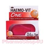 HAEMO-VIT One 31เม็ด บำรุงร่างกายและผิวพรรณ สำหรับร่างกายคนวัยรุ่นวัยทำงาน