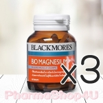 (ซื้อ3 ราคาพิเศษ) Blackmores Bio Magnesium 50 เม็ด แบลคมอร์ส ไบโอ แมกนีเซียม ลดการเป็นตะคริว เสริมในการป้องกันกระดูกพรุน
