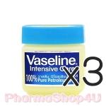 (ซื้อ3 ราคาพิเศษ) Vaseline Petroleum Jelly 50g วาสลีน ปิโตรเลียมเจลลี่ ทาปาก เช็คเครื่องสำอาง บำรุงผิว เพิ่มความชุ่มชื้นให้ผิว เนียนนุ่ม