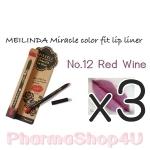 (ซื้อ3 ราคาพิเศษ) Mei linda Miracle Color Fit Lip Liner #012 Red Wine เมลินดา ดินสอเขียนขอบปาก 1.5 กรัม
