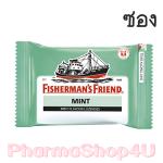 Mint เขียวทึบ Fisherman's Friend Flavour Lozenges 25g ฟิชเชอร์แมนส์ เฟรนด์ ยาอม บรรเทาอาการระคายคอ มิ้น