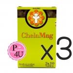 (ซื้อ3 ราคาพิเศษ) CHELATED MAGNESIUM CHELAMAG 30 Tablets QUALIMED คีเลต แมกนีเซียม ควอลิเมด 30 เม็ด 100 mg ลดอาการปวดหัวไมเกรน ลดอาการเหน็บชา