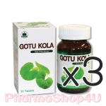 (ซื้อ3 ราคาพิเศษ) Pharmahof Gotu Kola ใบบัวบก 30 เม็ด ลดและบรรเทาอาการอักเสบของผิวป้องกัน และลดการเกิดแผลเป็นหรือรอยนูน